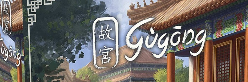 Best Board Games of 2018 - Gugong